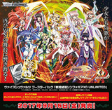 Symphogear XD Unlimited Booster BOX