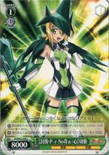 Fuubatsu: Pinocchio: Heart Kirika SG/W52-046 C