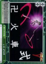 Gamma Shiki: Manjikasha SG/W52-049 CR