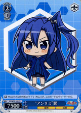 Unlimit Tsubasa SG/W52-102 PR