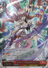 EMPRESS REBELLION: Power Maria SG/W52-054SP SP