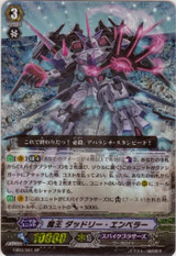 Demonic Lord, Dudley Emperor EB03/S01 SP