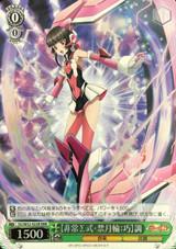 Hijou Sigma Shiki: Kingetsurin: Dexterity Shirabe SG/W52-023R RRR