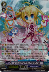Top Idol, Pacifica EB02/S01 SP