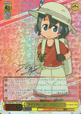 Kaban-Chan, Full of Ideas KMN/W51-002SP SP