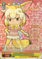 Fennec at Her Own Pace KMN/W51-007X XR