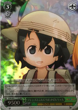 Kaban-chan, Meeting the Friends KMN/W51-T17R RRR