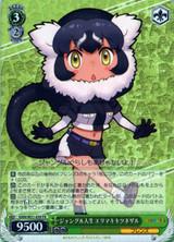 Ruffed Lemur, Jungle Life KMN/W51-039 FR