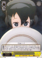 Kaban-chan, Many Things Happened Today KMN/W51-P03S PR