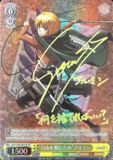 To Seize Freedom Armin AOT/S50-001SP SP