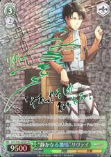 Quiet Passion Levi AOT/S50-025SP SP