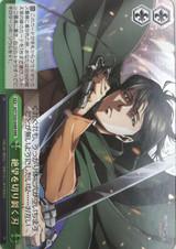 Blade that Cuts Through Despair AOT/S50-048R RRR