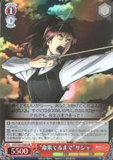Until Death Sasha AOT/S50-058S SR