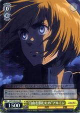To Seize Freedom Armin AOT/S50-001 RR