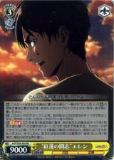 Crimson Will Eren AOT/S50-003 RR