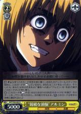 Sharp Brain Armin AOT/S50-005 R