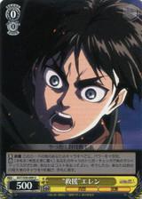 Rescue Eren AOT/S50-009 U