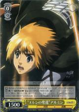 Recapturing Eren Armin AOT/S50-015 C
