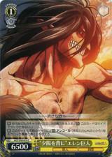 Back to the Sunset Eren Titan AOT/S50-019 C