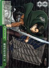 Blade that Cuts Through Despair AOT/S50-048 CR