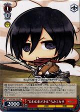 Play War Chibi Mikasa AOT/S50-103 PR