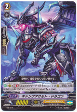 Gang Assault Dragon MB/075