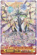 Genesis Dragon, Harmonics Neo Messiah G-CB06/001 SGR