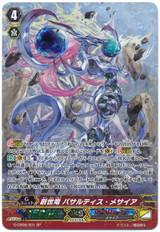 Genesis Dragon, Basaltis Messiah G-CB06/S01 SP