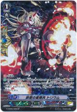 Ironclad Star-vader, Thorium G-CB06/S08 SP