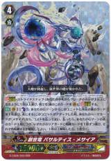 Genesis Dragon, Basaltis Messiah G-CB06/003 RRR