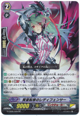 Lady Fencer of the Mass Transfer G-CB06/009 RR