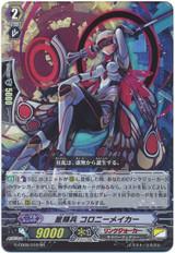 Star-vader, Colony Maker G-CB06/010 RR