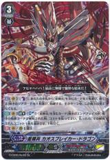 Star-vader, Chaos Breaker Dragon G-CB06/Re02 RRR