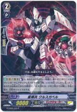 Star-vader, Krusgabel G-CB06/022 R