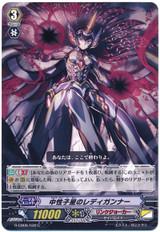 Lady Gunner of the Neutron Star G-CB06/030 C