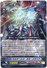 Alter Ego Neo Messiah G-TD15/003