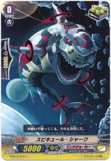 Spicule Shark G-TD15/015
