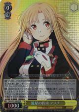 Asuna, Shooting Star Promise SAO/S51-002S SR