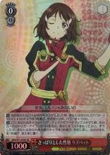 Lisbeth, Frank Personality SAO/S51-054S SR