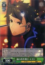 Eiji, Mysterious Young Swordsman SAO/S51-036 C