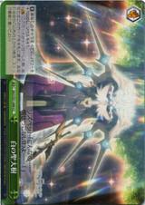 White Sacred Tree SAO/S51-049 CC