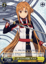 Asuna, Meet for the First time in 2years SAO/S51-101 PR