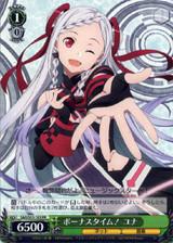 Yuna. Bonus Time! SAO/S51-103 PR
