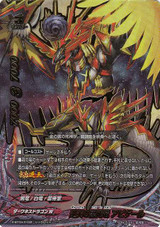 Overturn Black Death Dragon, Abygale X-BT03/0102 Secret