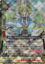 Celestial Deity of Misty Dew Water, Nanase X-BT03/0015 RR