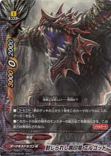 Sealed Black Crest Dragon, Elgod X-BT03/0018 RR