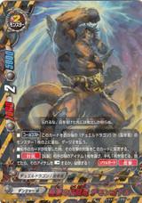Thunderbolt Fighting Dragon, Demonogodol X-BT03/0028 R