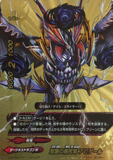 Awakened Black Death Dragon, Abygale D-BT04/0111 BR