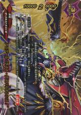 Thunder Beast Spear, Bestia D-BT04/S003 SP