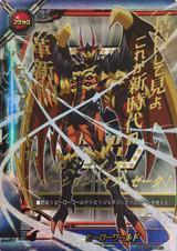 Hero World (card) D-BT04/0119 Secret